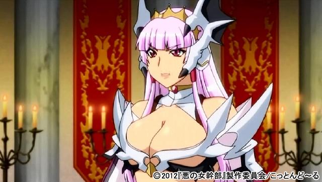 【二次エロ】悪の女幹部 第一話 掌握の力 覚醒【アニメ】のエロ画像 No.4