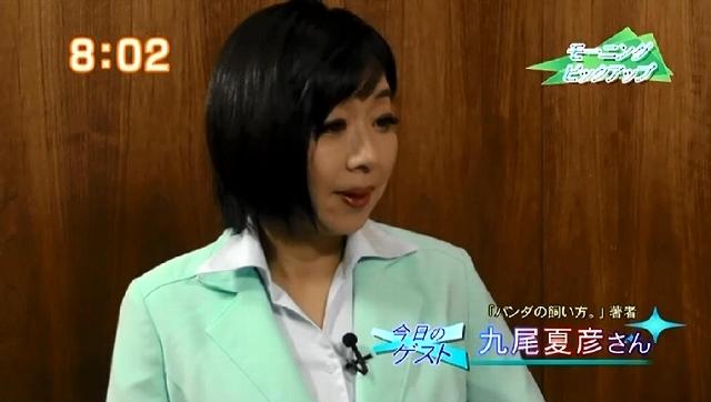 母は女子アナ 桐嶋永久子