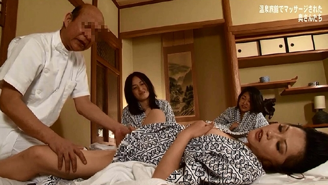 流出! 温泉旅館でマッサージされてムラムラしてしまった奥さんたちがとんでもない行動に及んだ全記録