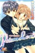 Prism Love−恋する放課後− Vol.1