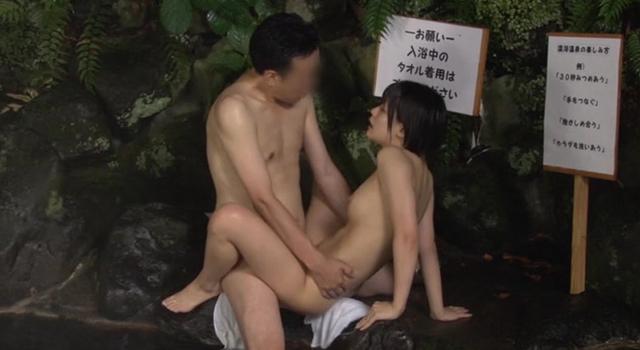 温泉街で見つけた一般男女が出会ってすぐに「混浴モニター体験」 初対面でいきなり裸同士! の即席カップルは、入浴中に火が付くまで何分? 3