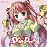 ALcot Vocal collection. Vol.4 Ding Dong