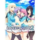 LOVELY×CATION2 主題歌