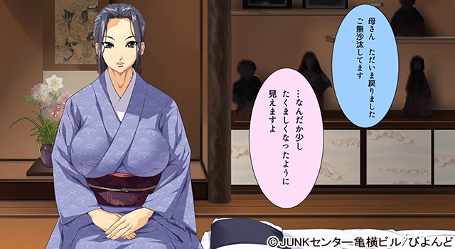 【二次エロ】今夜、母と妊活します。【アニメ】のエロ画像1枚目