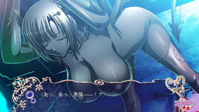 【二次エロ】巨乳魔女 即抜きムービー 優里亜編1【アニメ】のエロ画像1枚目