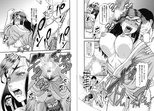 メンズゴールド 2014年5月号【スマホ対応】