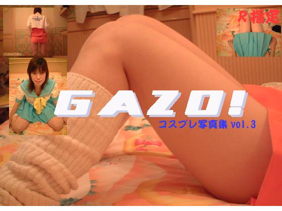 GAZO Vol.3
