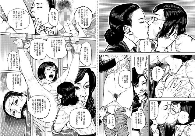 漫画ローレンス 2016年7月号【スマホ対応】