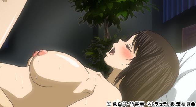 【二次エロ】ネトラセラレ 01【アニメ】のエロ画像1枚目