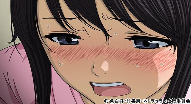 【二次エロ】ネトラセラレ 02【アニメ】のエロ画像1枚目