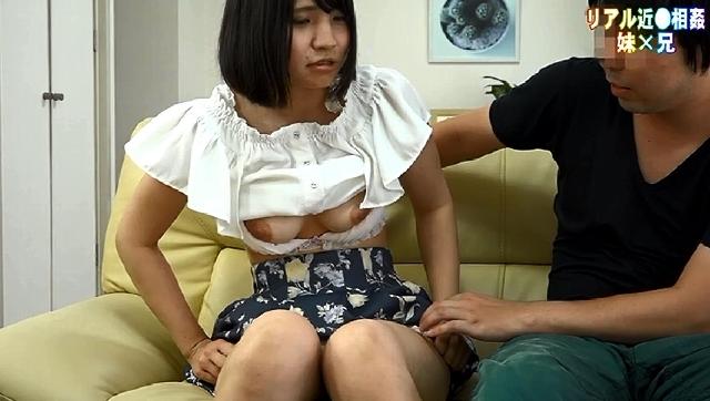 【エロ動画】リアル近●相姦(44) 兄が妹を! 妹が兄を!のエロ画像1枚目