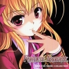 FORTUNE ARTERIAL INJECTED MUSIC COLLECTION オーガスト
