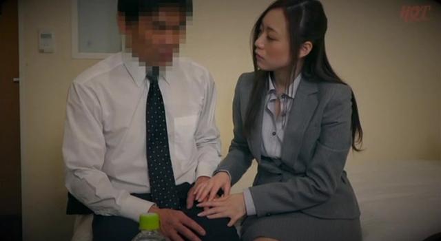 出張先の宴席でクライアントの女性社員に「大人の濃厚セックスがしたい」と口説かれ思わず手をだしちゃった超リスキーな生中出し!!