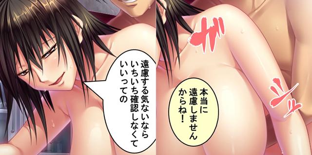 七人の女豹 〜旬は短し孕めよ乙女〜 【第8巻】