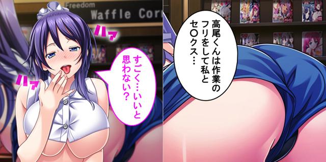 漫画喫茶でヤりまくり! 〜毎日密室ハプニング〜 【第11巻】