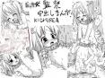 監禁中出し漫画〜ロリと僕のエクスカリバー〜