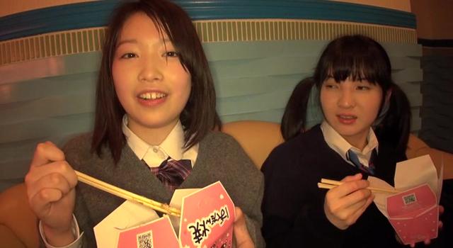 エロ動画、しろうと関西円光(中田氏)044 みずほ&みさきの表紙画像