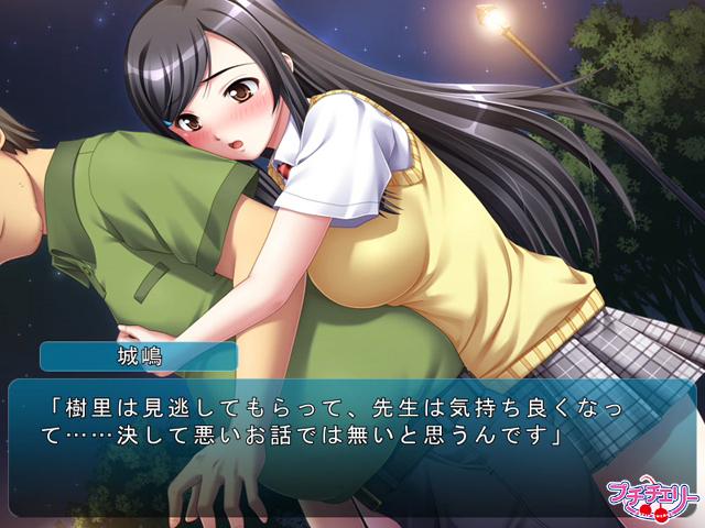 【二次エロ】JKと淫行教師3 即ヌキムービー 前編【アニメ】のエロ画像1枚目