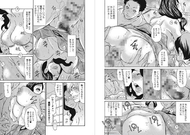 Webコミックトウテツ 【Vol.1】【スマホ対応】