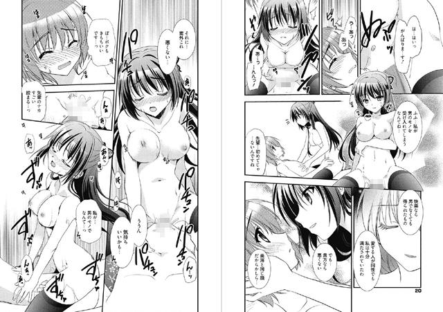 漫画ばんがいち 2012年08月号【スマホ対応】