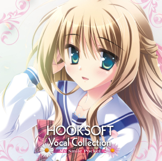 HOOKSOFT Vocal Collection My Smile Pocket HOOKSOFT