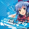 Eternal Destiny (DJ SHIMAMURA 2010 New Remix) AUGUST
