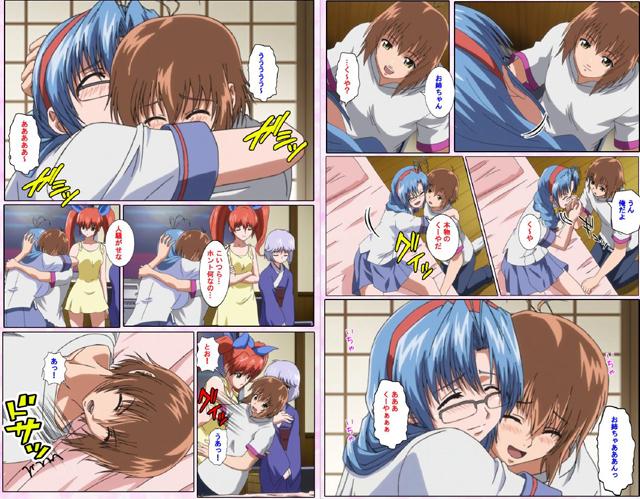 【フルカラー成人版】 姉、ちゃんとしようよっ! 【Episode.9】