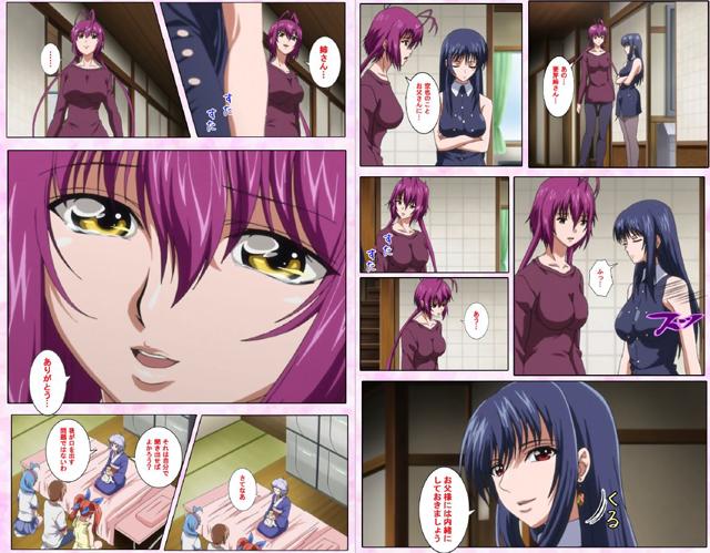 【フルカラー成人版】 姉、ちゃんとしようよっ! 【Episode.10】