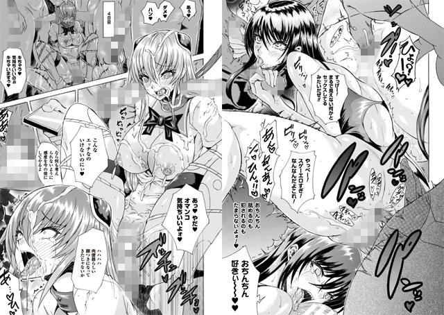 【エロマンガ】淫らな果実の黒い誘惑 二次元エロ漫画アーカイブ