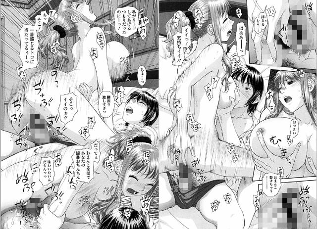 あね my sister +【スマホ対応】