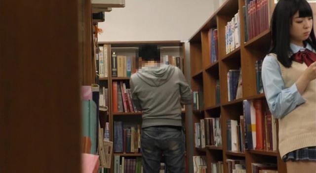 JKストーカー痴漢 図書館で見つけた天使たち
