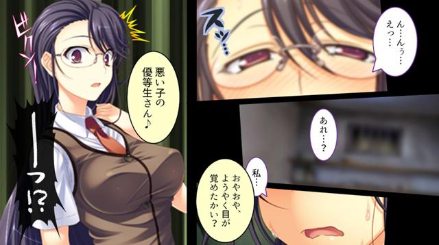 ヤケクソJK監獄 〜悪どいマン娘に復讐してやる!〜 【第3巻】
