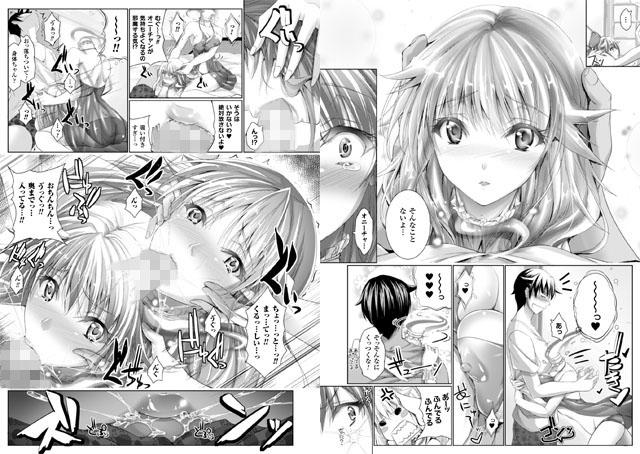 【エロマンガ】ちょきっとデュラハン!|二次元エロ漫画アーカイブ