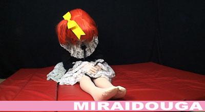 着ぐるみ My Doll レミちゃん