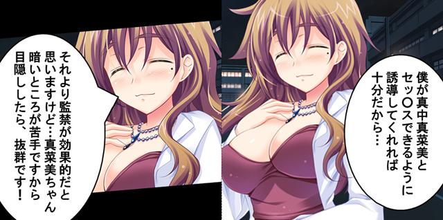 最凶孕ませ兵器:優斗 〜傲慢女子も触ればアヘる!〜 【第2巻】