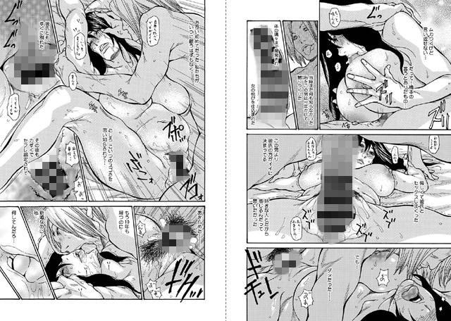 コミックメガストアDEEP 【Vol.003】【スマホ対応】