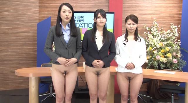 エロ動画、淫語女子アナ6 下半身丸出し淫語STATIONの表紙画像