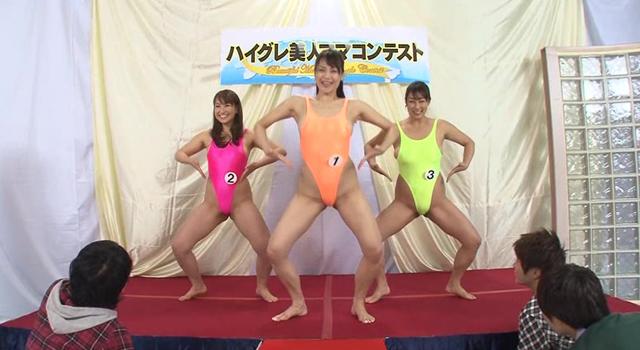 【エロ動画】ハイグレ美人ママ近親相姦コンテスト|このあと無茶苦茶オナニーした。