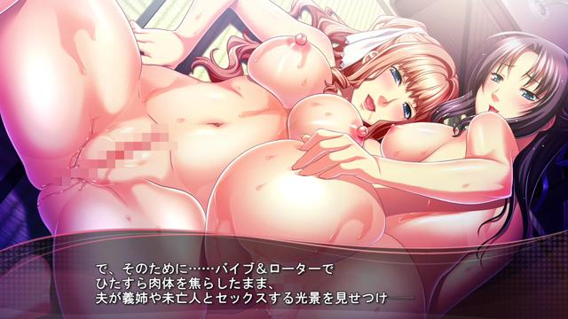 【二次エロ】団地妻となう。 即ヌキムービー コンビH編2【アニメ】のエロ画像 No.7