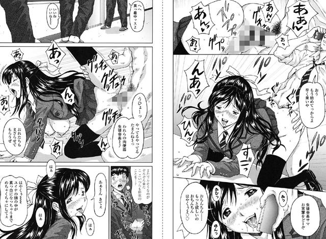 ぬきドキ【新作】【スマホ対応】