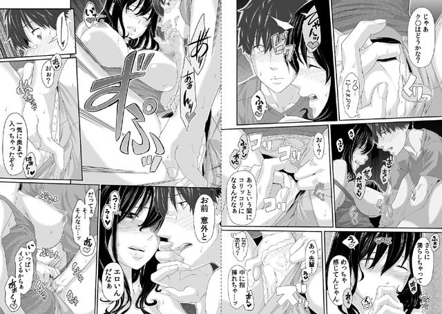 義父のぬるぬるマッサージ 〜娘のコリを朝からクリクリ〜 【5】