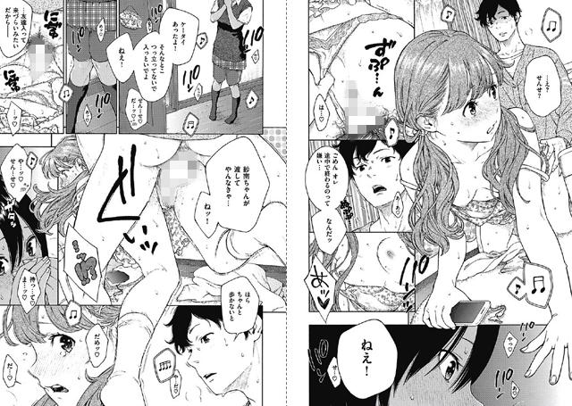 COMIC快楽天 2016年8月号【スマホ対応】