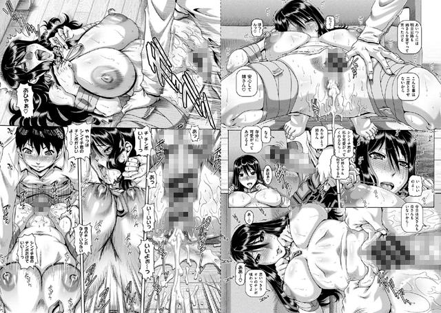 カチクアネ【スマホ対応】