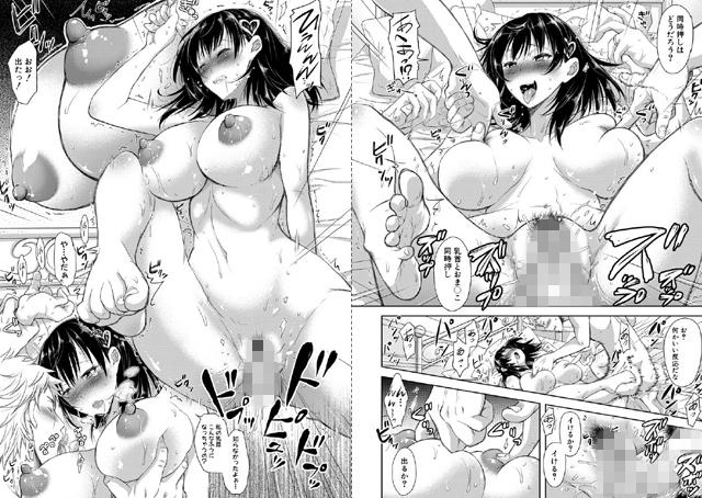 欲負け妻の淫乱本性【スマホ対応】