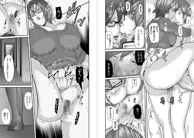 相姦のレプリカ【スマホ対応】