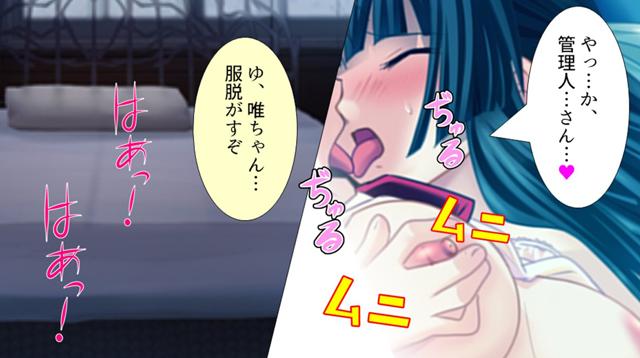 俺の楽園!ハーレム寮 〜無茶振りマン開春休み〜(ワイド版)【第3巻】