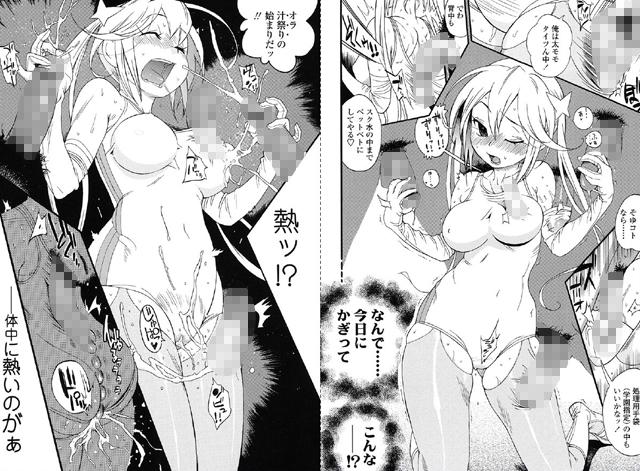 テカ☆ピタッ!【新作】【スマホ対応】