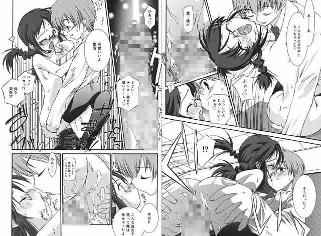 【エロマンガ】No Make|二次元エロ漫画アーカイブ
