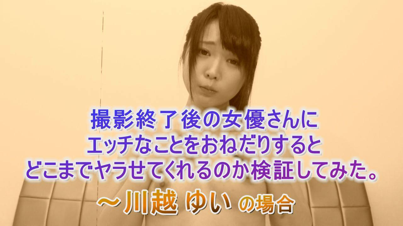 『素人・生着替え』目撃!更衣室・潜り撮り 37