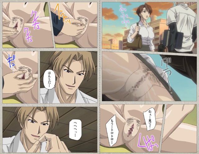 【フルカラー成人版】 山姫の実 【第六巻】 きずな